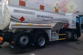 ДОПОГ 2013 года по курсу перевозка опасных грузов в цистернах