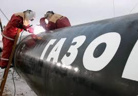 Б.2.8. (август 2014 г.). Магистральные газопроводы
