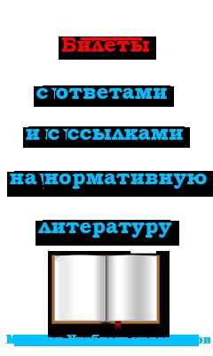 Магазин учебных материалов