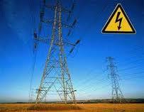 Г.1.1. Аттестация руководителей и специалистов организаций, осуществляющих эксплуатацию электроустановок
