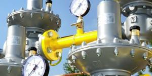 Б.7.1. (2014г) Аттестация руководителей и специалистов организаций, ответственных за обеспечение безопасности при эксплуатации систем газораспределения и газопотребления.