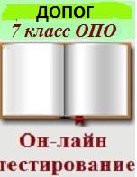 ДОПОГ (18.02.2020 г) Перевозка радиоактивных материалов класса 7.