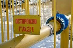 организаций, эксплуатирующих системы газораспределения и газопотребления.