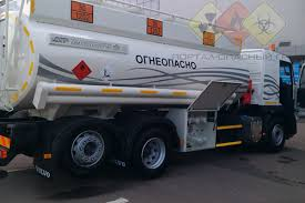 перевозки опасных грузов автомобильным транспортом.
