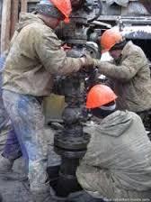 Б.2.2 - 2014г. Ремонт нефтяных и газовых скважин.