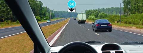 <p>С какой скоростью Вы можете продолжить движение вне населенного пункта по левой полосе на легковом автомобиле?</p>