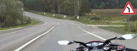 Разрешен ли Вам съезд на дорогу с грунтовым покрытием?