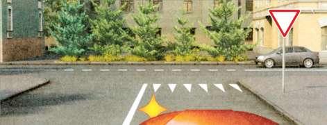Вы намерены повернуть налево. Где следует остановиться, чтобы уступить дорогу легковому автомобилю?