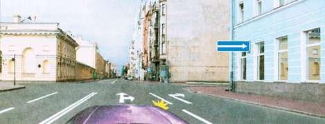 Как Вам следует поступить при повороте направо?