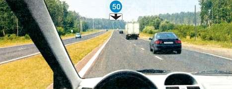 С какой скоростью Вы можете продолжить движение вне населённого пункта по левой полосе на легковом автомобиле?